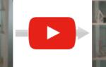 Выбрать правильный размер видео
