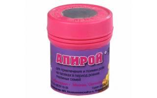 Как правильно использовать апирой