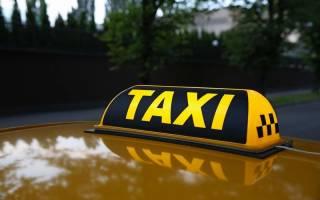 Как правильно вести бизнес в такси