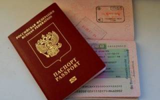 Как правильно называется заграничный паспорт гражданина рф