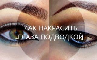 Как правильно красить глаза подводкой фото поэтапно
